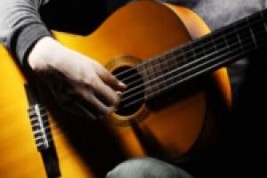 Обучение гитара