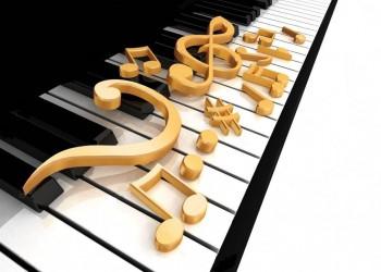 Теория музыки и сольфеджио